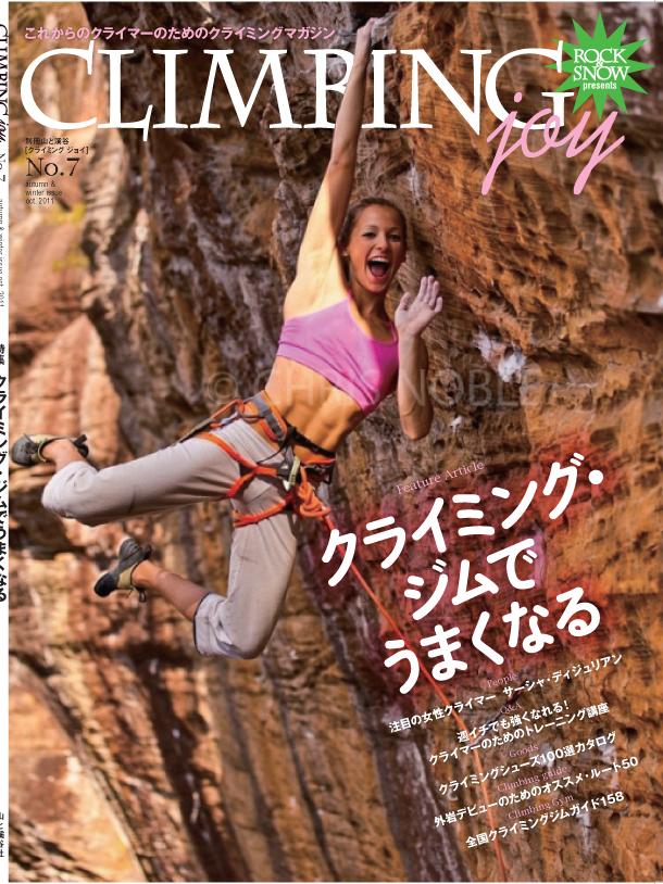 RockSnowCover2 Women Rock Climbers